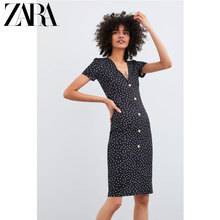 ZARA New TRF Women's Button Decorated Retro Dress 05644379020