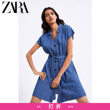 ZARA New Women's Dress with Belt Jeans Retro Dress 07986023406