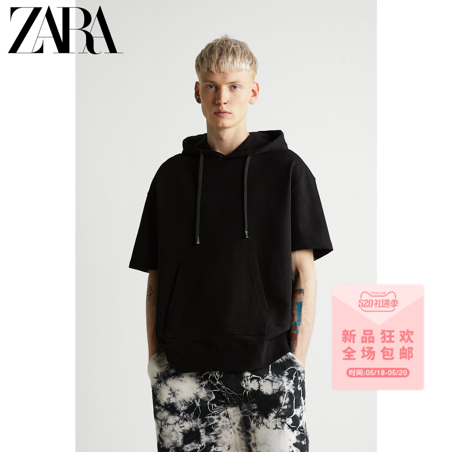 ZARA summer new men's short-sleeved hooded sweatshirt sweater sweater 04087464800