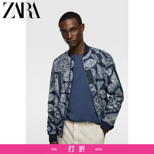 ZARA New Men's Headscarf Printed Cotton Jacket Jacket 06719455401