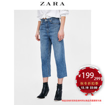 Zara Womens clothing malibu blue wide legs high waist jeans 08246050400