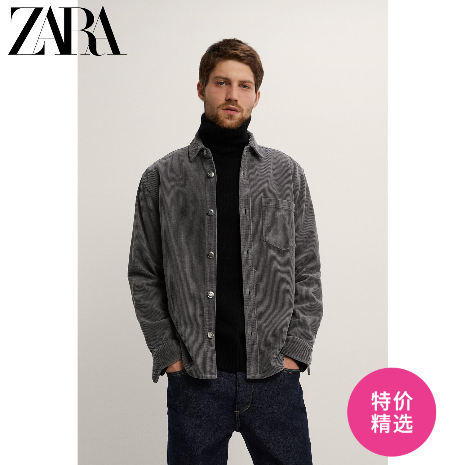 ZARA new men's corduroy shirt jacket jacket 01123400802