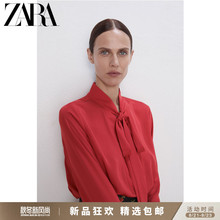 ZARA New Women's Wear Temperament is Leading Shirt 07969227600