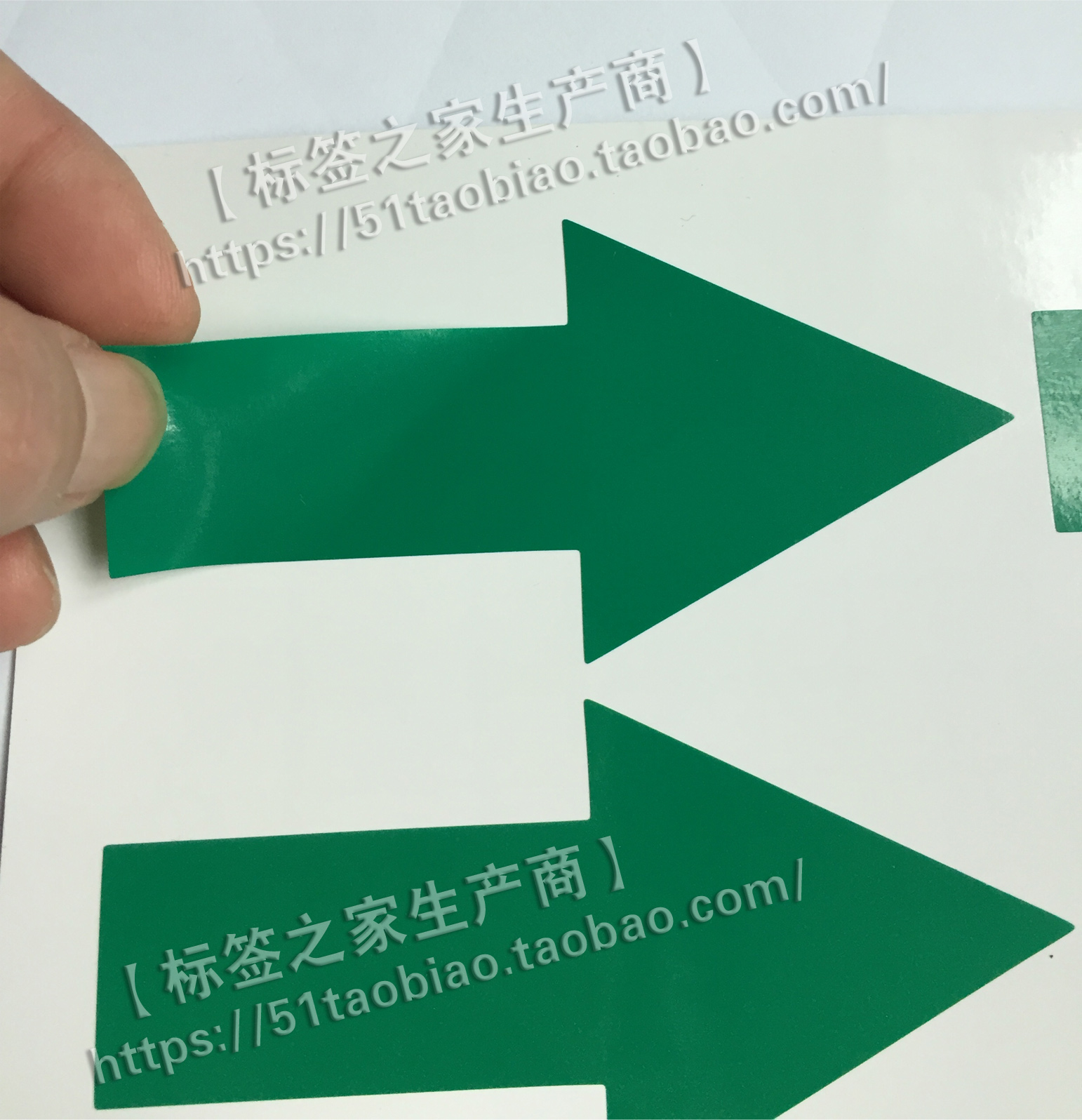 Waterproof and sunscreen green arrow indicator sticker without border green arrow PVC paste 10 * 5cm (100 pieces / 30 yuan)
