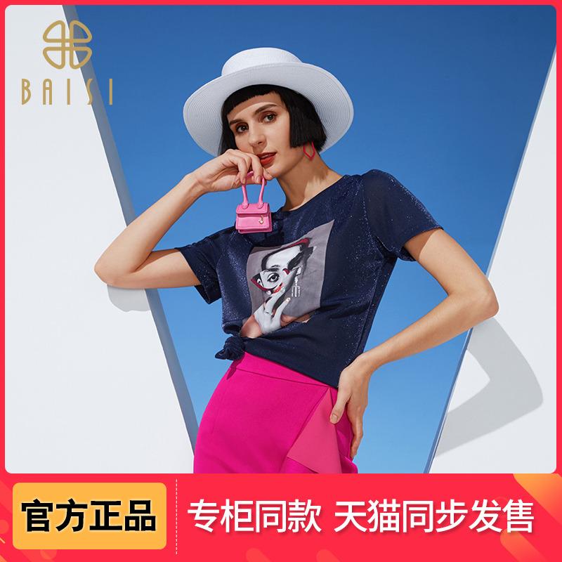 百丝休闲短袖2020百丝商场同款夏季新品欧美头像t恤上衣女