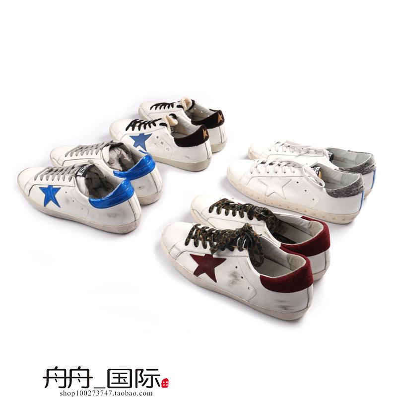 舟舟国际 Golden Goose Superstar GGDB 做旧星星小脏鞋休闲板鞋