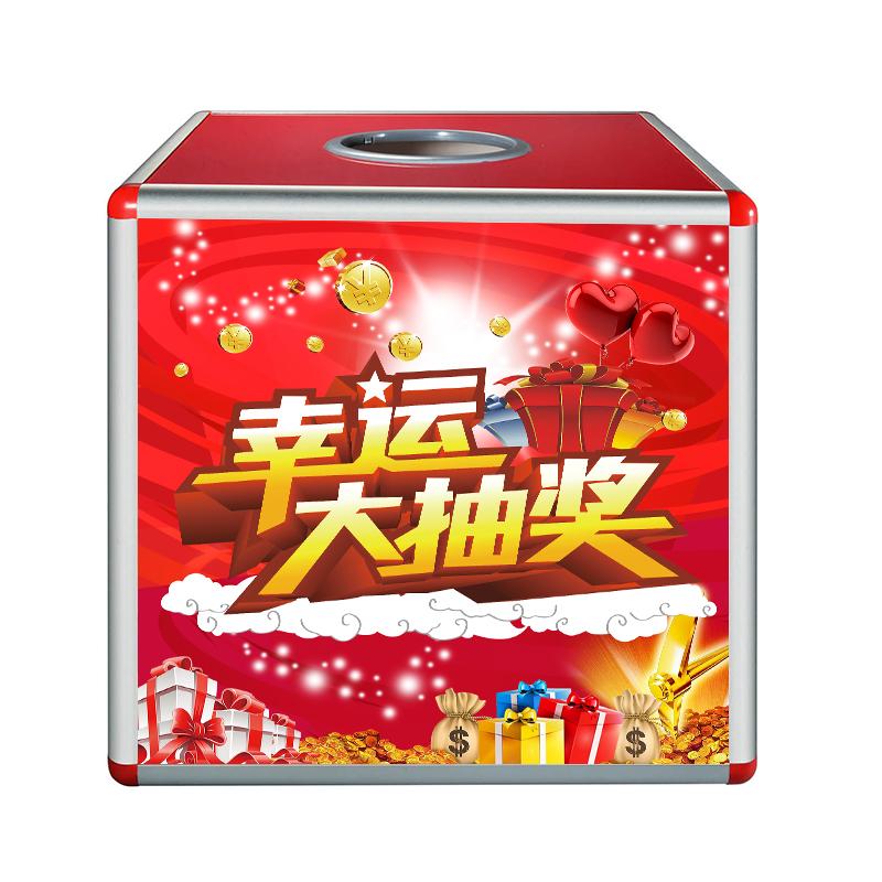 Золото большой интерес B8079 большой прозрачный органическое стекло привлечь награда коробка коснуться награда коробка привлечь награда коробка счастливый богатые цвет мешки почта