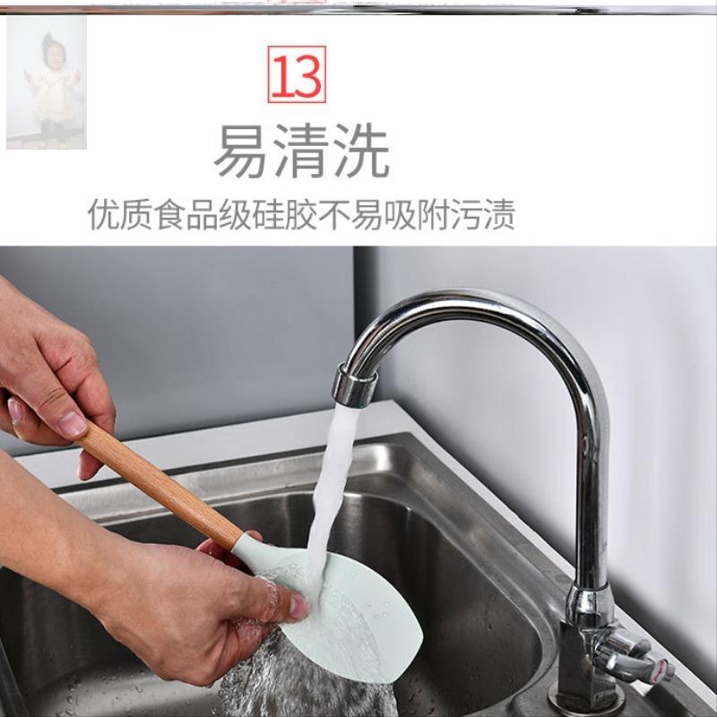 硅胶铲不伤锅漏锅勺子炒菜硅胶厨具套装家用耐高温不粘锅专用护锅