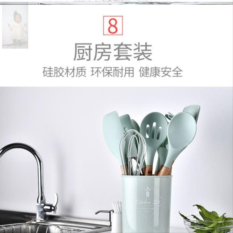 硅胶厨具套装不粘锅耐高温锅铲漏炒菜专用厨房家用勺子铲硅胶铲