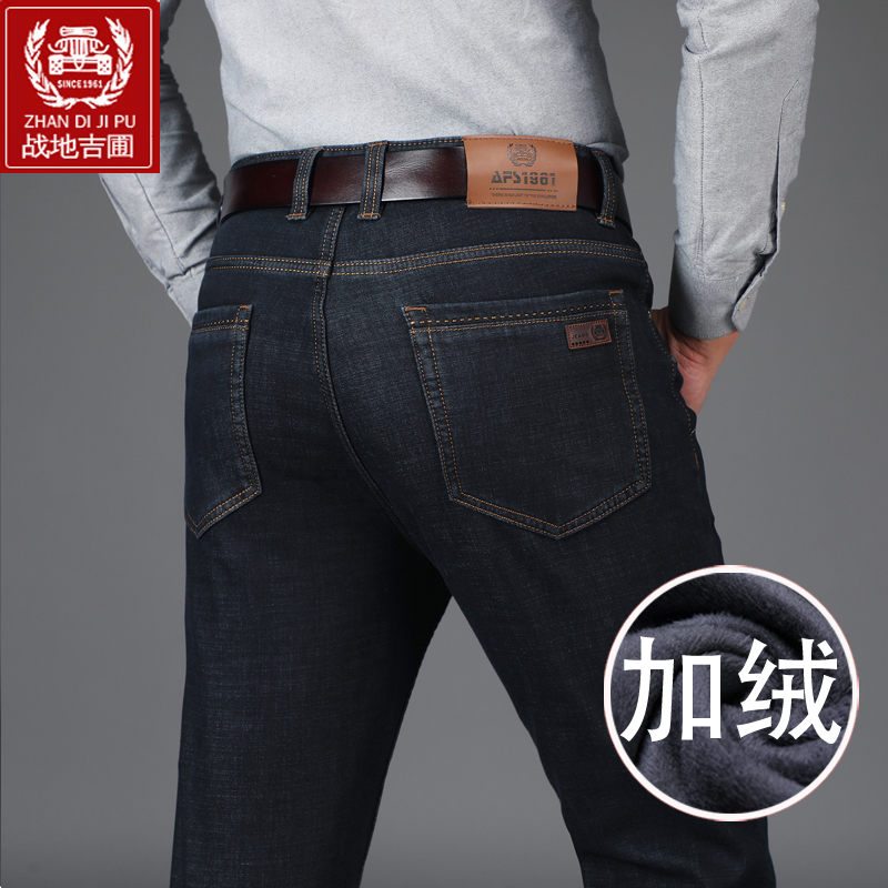 Winter jeans men's plus velvet thickening middle-aged dad high waist straight loose elastic autumn and winter middle-aged and elderly warm pants