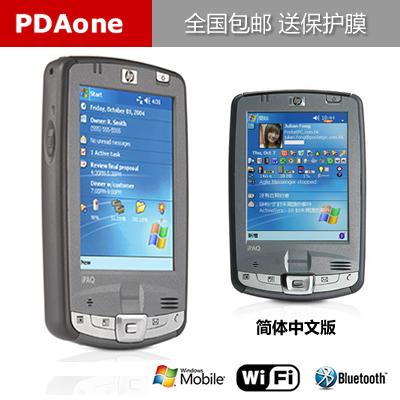 MID / PDA / Pocket PC Артикул 547533384186
