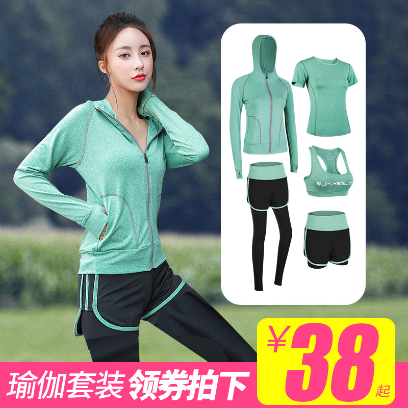 瑜伽服运动套装女速干衣网红健身房秋冬运动服跑步健身休闲套装女