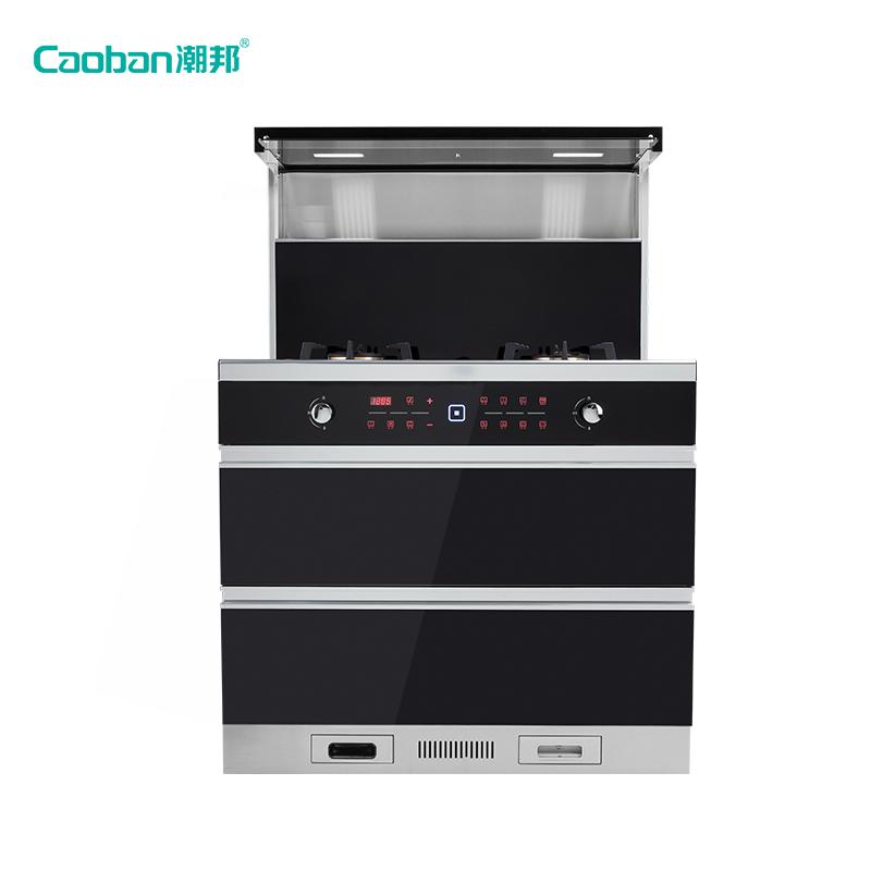 CAOBAN/潮邦 K1s集成灶一体灶侧吸下排式油烟机燃气灶消毒柜套装