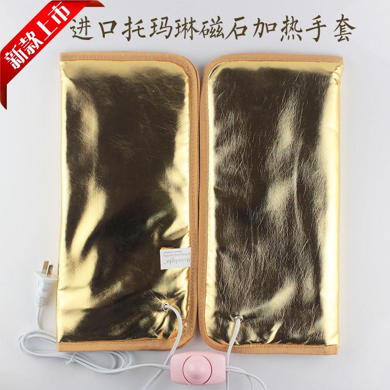 Крема для рук Артикул 43490076315