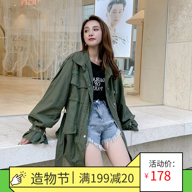 港风外套女韩版宽松秋新款韩版时尚气质衣女中长款小个子风衣2019