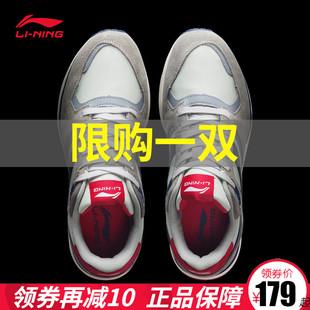 李宁鞋男2020年春季网面阿甘鞋男夏季透气老爹鞋男休闲复古运动鞋