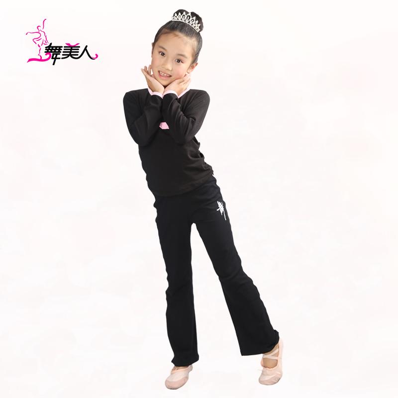 兒童舞蹈服裝練功服男女童舞蹈褲春 長褲分體練功褲體操舞字褲