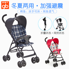 Ultra-light portable baby trolley for good children. It can sit in winter and summer. The cotton pad for baby umbrella trolley can be detached and shocked.