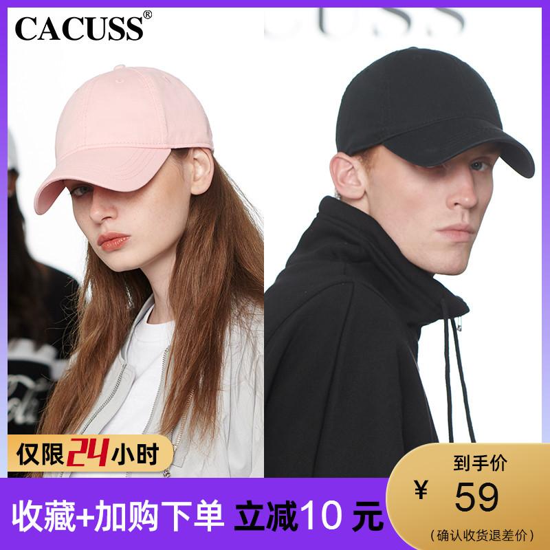 帽子女士太阳帽韩版潮大头围秋季遮阳鸭舌帽时尚纯色棒球帽男士