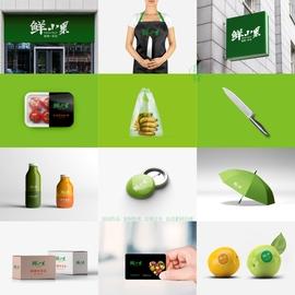 12個提案利器PSD水果超市便利店面招牌VI樣機模板logo智能貼圖圖片