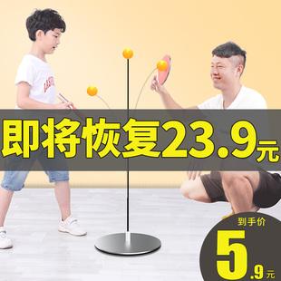 弹力软轴乒乓球训练器儿童室内家用打球拍玩具兵兵球自练网红神器图片