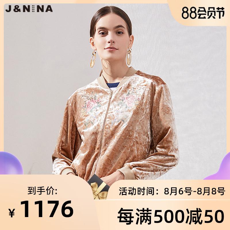 jnina早春新品十字绣工艺花朵复古丝绒休闲外套女