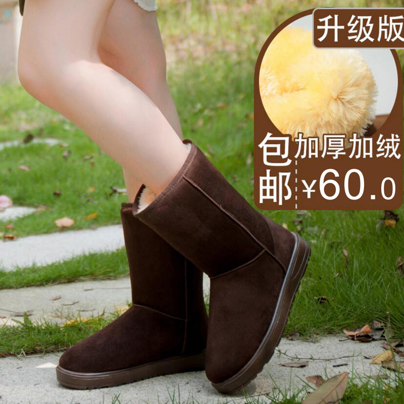 Winter trend new high tube women's boots cotton boots middle tube student flat heel non slip warm thick cotton shoes snow boots