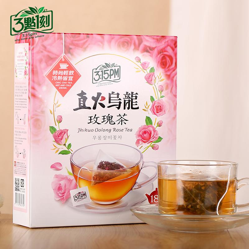 三點一刻直火烏龍茶玫瑰烏龍茶18包裝花草茶袋泡茶冷泡茶