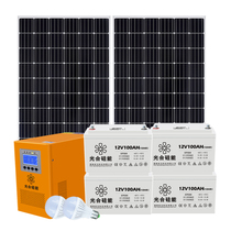 Photosynthetic silicon energy photovoltaic power generation system home solar panel 220v with air-conditioned solar generator complete set