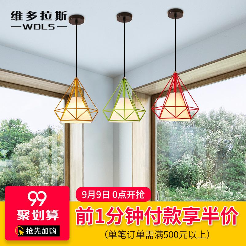 北欧现代简约餐厅灯创意个性艺术过道走廊小钻石鸟笼铁艺单头吊灯