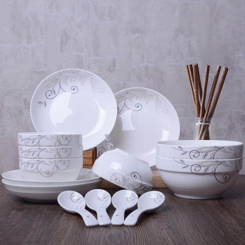18頭碗碟套裝 家用 餐具中式骨瓷碗盤碗筷勺 景德鎮陶瓷器