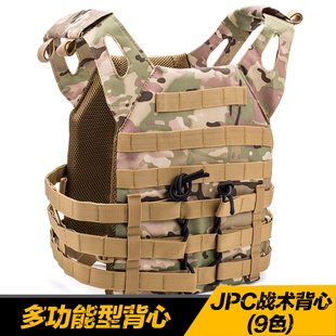 JPC轻量化战术背心真人cs特种兵装备多功能防刺服迷彩作战军马甲