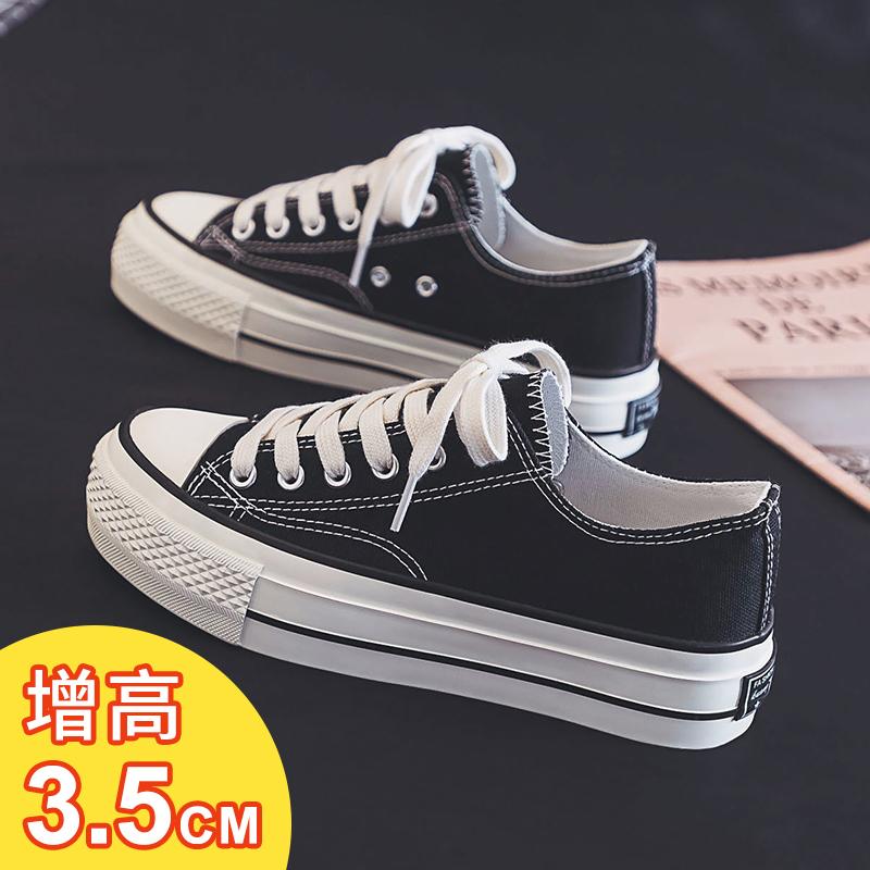 厚底帆布鞋女2020夏秋新款平底低帮小白鞋学生百搭休闲黑色布鞋子