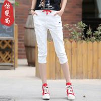 白色破洞牛仔裤女士夏季松紧腰薄款时尚泫雅风哈伦裤宽松七分裤子