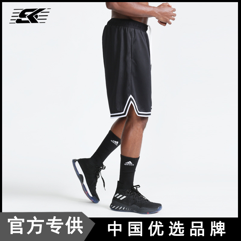 Basketball Shorts mens sports Pants Capris basketball training pants loose breathable running fitness pants