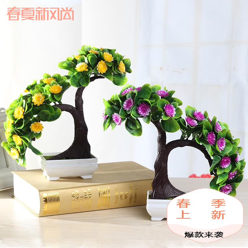 Simulation Rhododendron interior decoration flower living room green plant ornament decoration artificial false flower plant potted plant