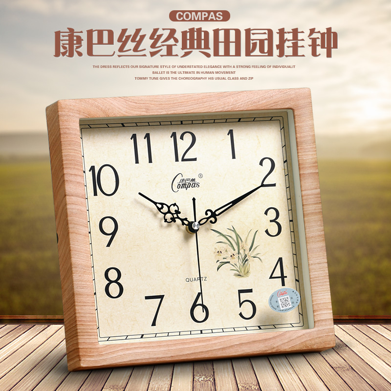 Настольные часы Артикул 563380832970