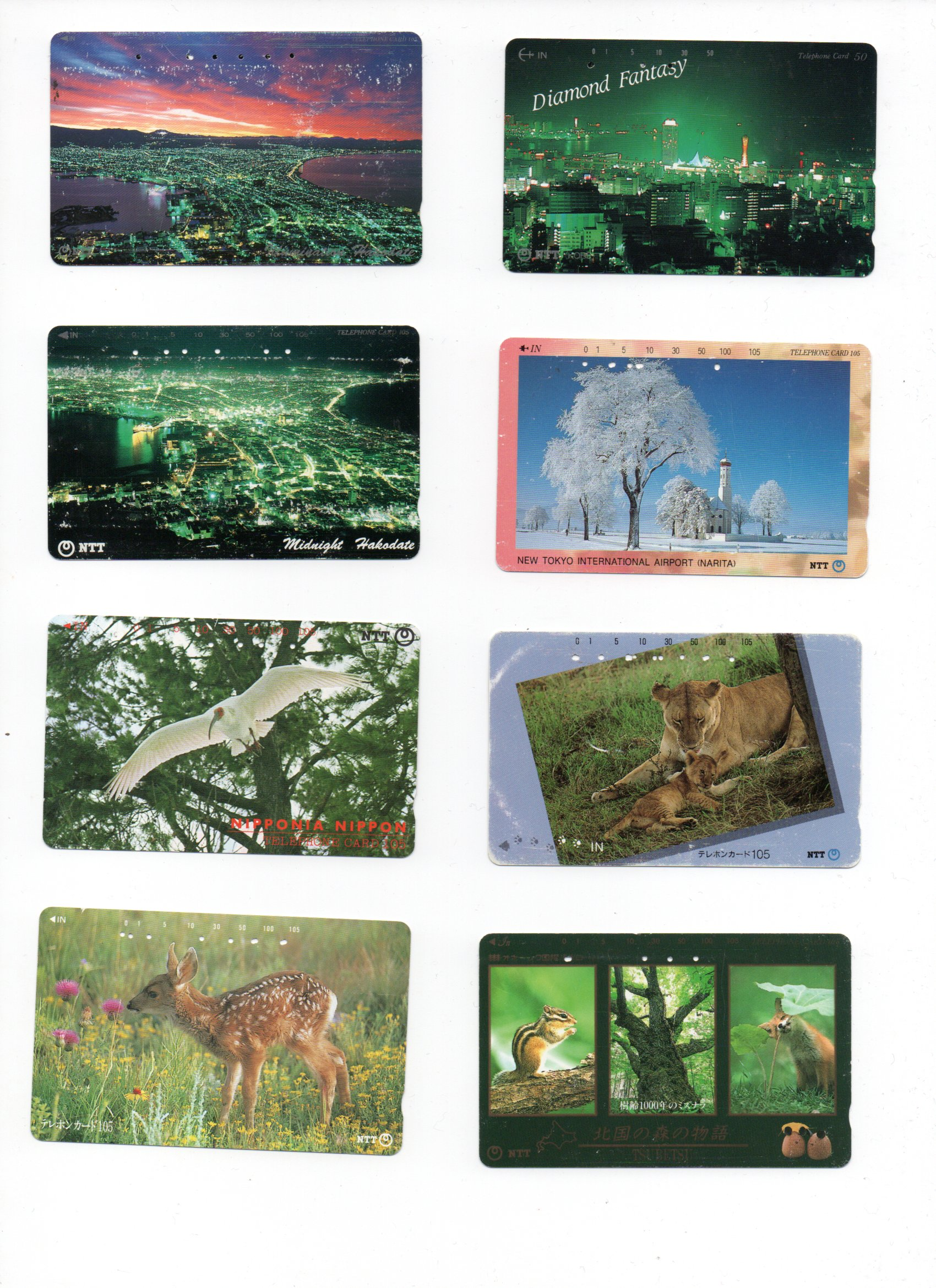Second hand telephone magnetic card of Tiancun card of Japan early Japanese foreign card collection card 2