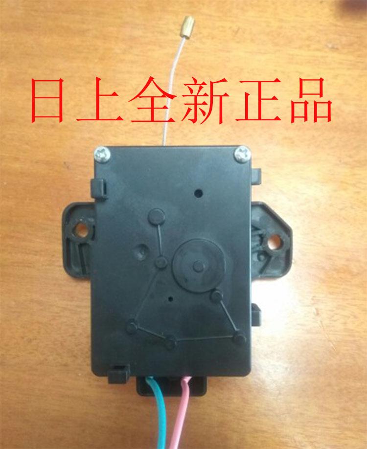适合TB53-1068G(H)全自动洗衣机排水电机牵引器排水阀,可领取元淘宝优惠券