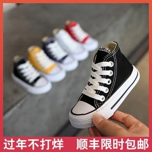 春秋款儿童鞋2-3-5岁高帮4帆布鞋