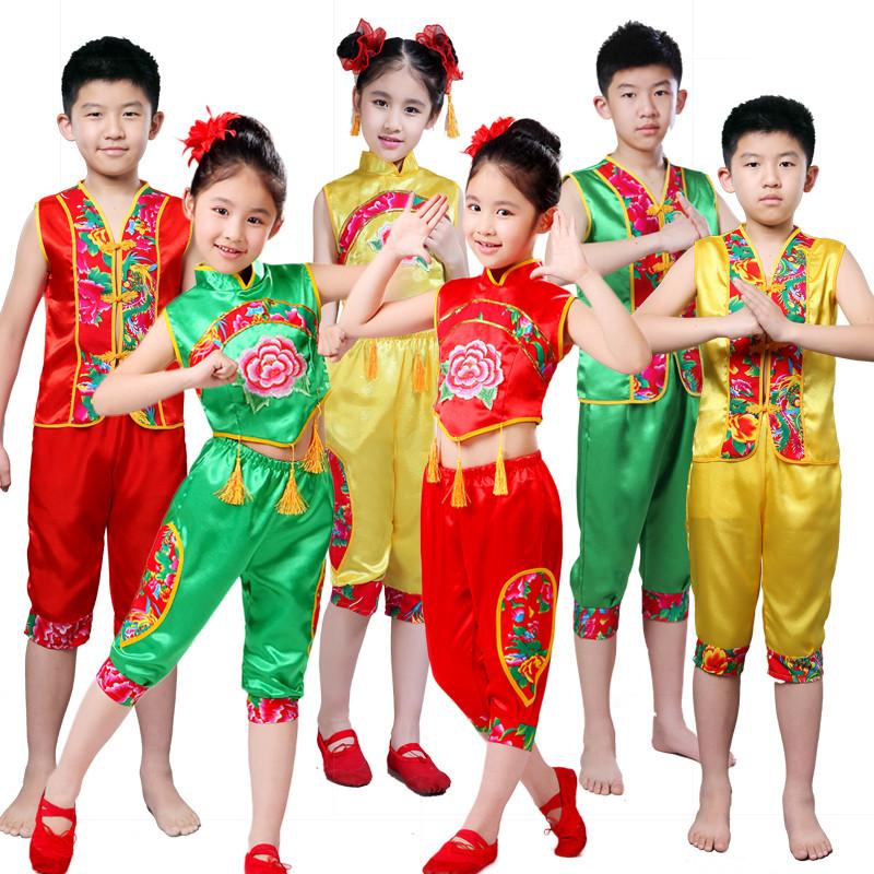 儿童民族风肚兜喜庆表演服装女童秧歌舞蹈服幸福娃幼儿舞台演出服