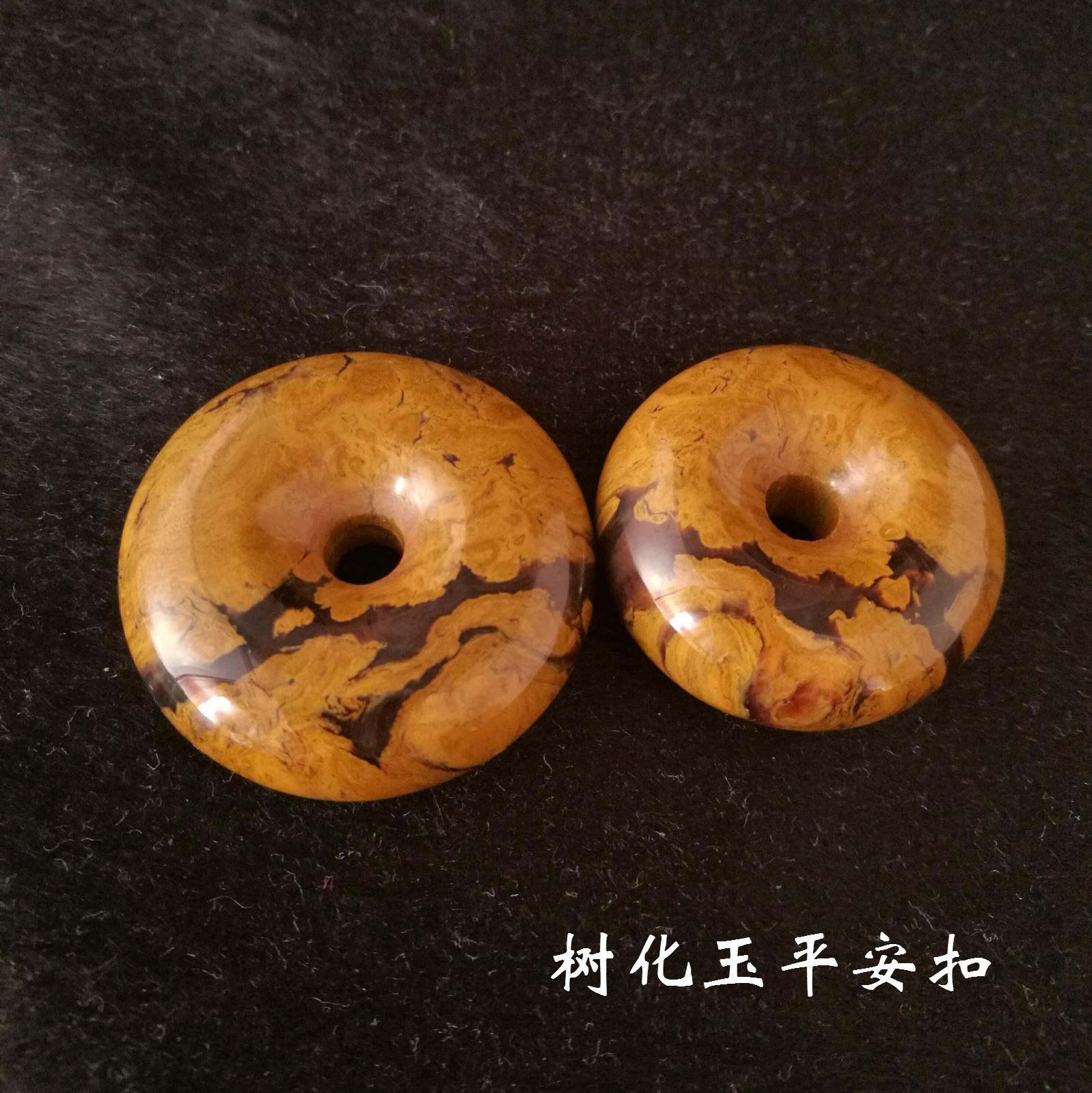 阜新金果瑪瑙北券戦国紅樹化玉カップル親子同材料ネックレス