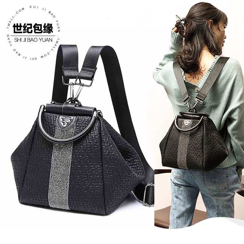 Double shoulder bag women 2020 new fashion casual leather black anti-theft practical backpack Single Shoulder Messenger womens bag