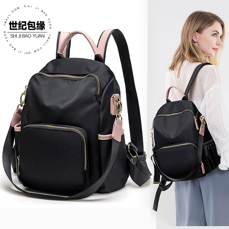 Oxford cloth double shoulder bag women 2020 new fashion leisure Womens foreign style backpack nylon light schoolbag travel bag