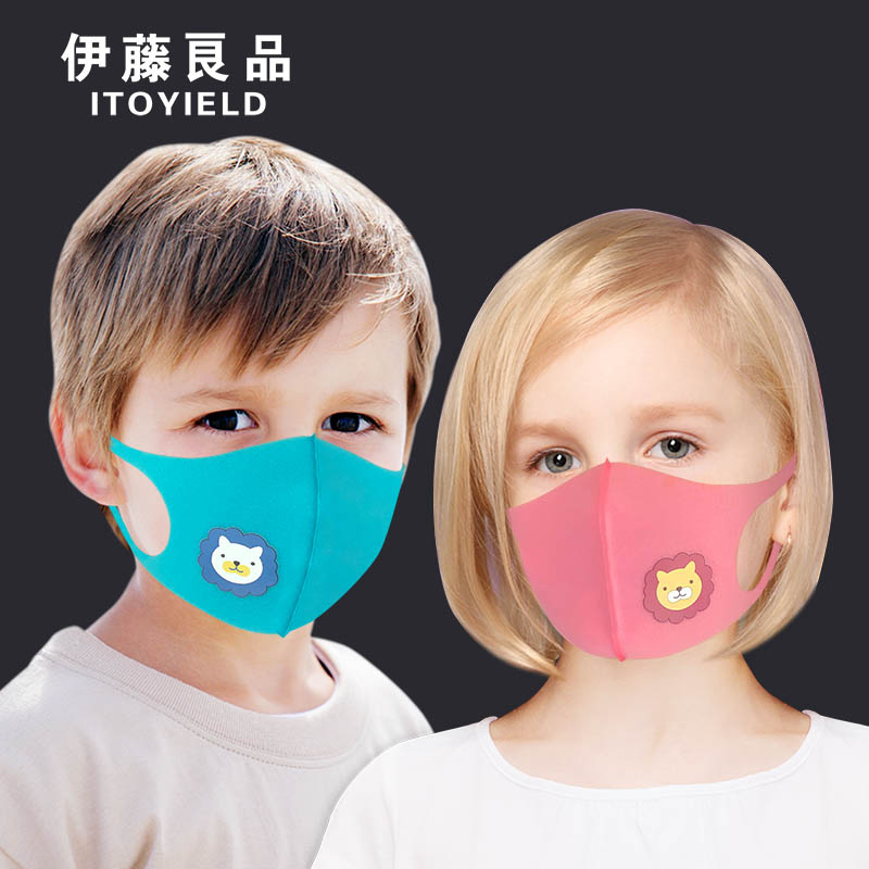 Ito liangpin mask fashion antibacterial childrens protective mask dustproof and breathable, washable and easy breathing childrens mask