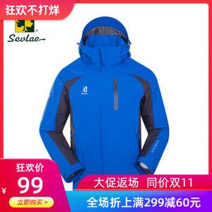 圣弗萊/SEVLAE 男式單層薄款沖鋒衣戶外運動男士外套休閑輕薄夾克