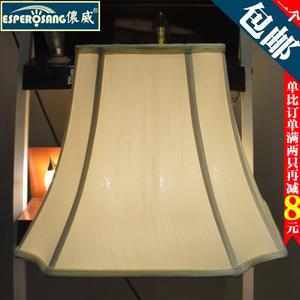 领5元券购买中式台灯灯罩diy灯具配件床头灯