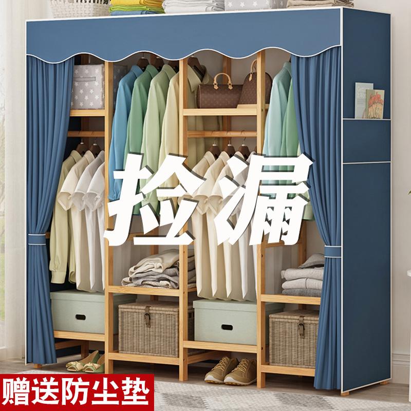 简易衣柜子现代简约实木出租房用儿童衣橱卧室家用组装女生儿童布