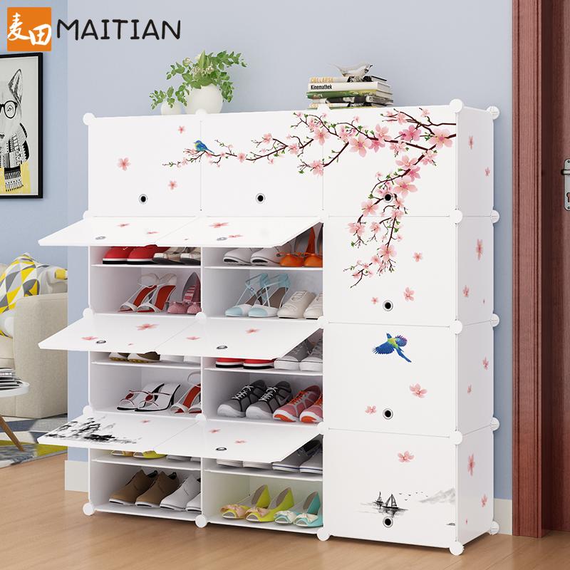 鞋柜简易组装塑料简约现代家用门厅柜防尘门口小鞋架经济型省空间