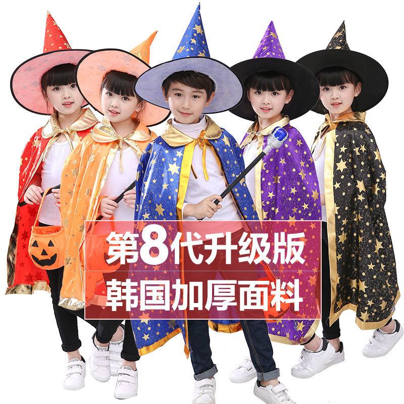 万圣节cos服儿童服装男童女童cosplay动漫帅气酷炫角色扮演服新款